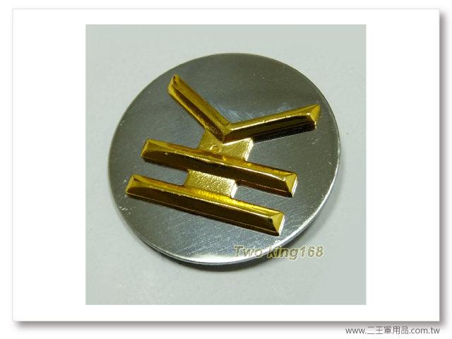 60年代早期領章(三等長)(鋁質階級)(老K領章) 一個100元