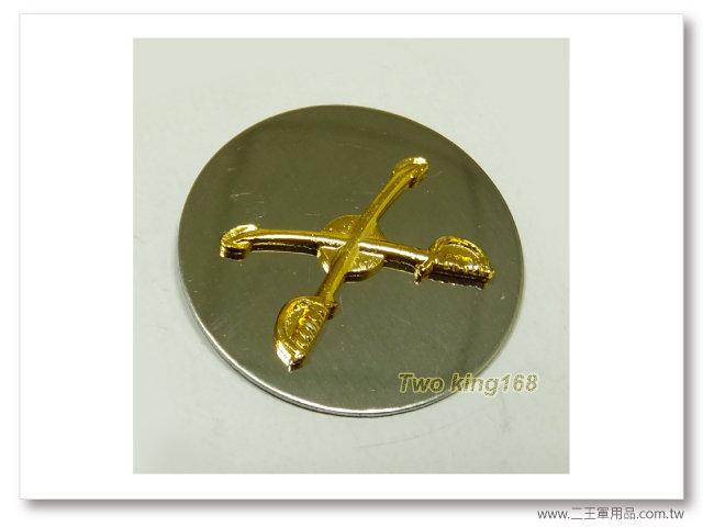 60年代早期領章(騎兵)(鋁質)(老K領章)一個100元