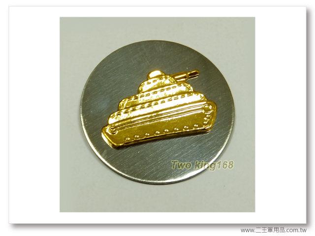 60年代早期領章(裝甲)(鋁質)(老K領章)一個100元