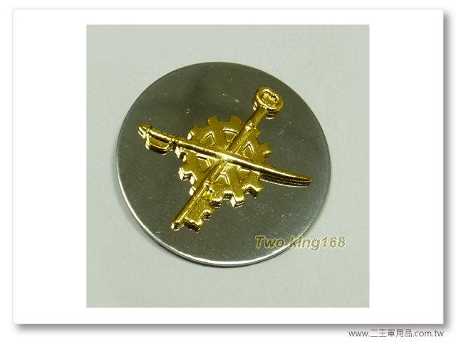 60年代早期領章(經理)(鋁質)(老K領章)一個100元
