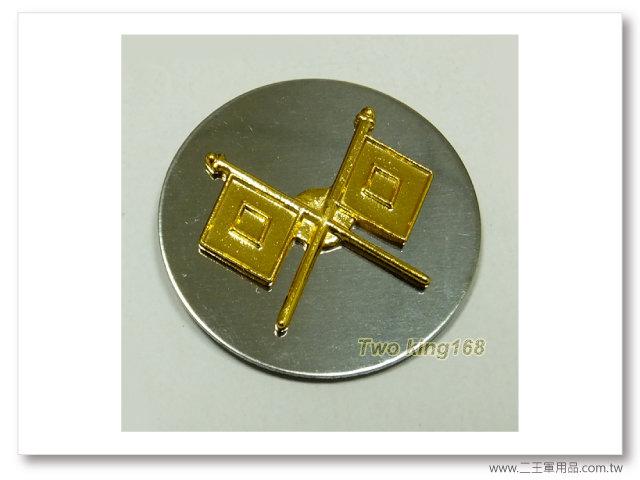 60年代早期領章(通信)(鋁質)(老K領章)一個100元