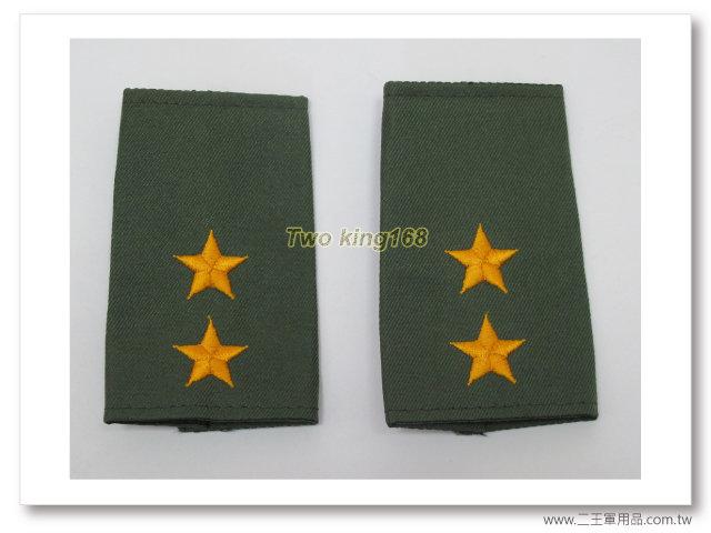 國軍早期草綠服野戰夾克肩章(陸軍中將)一付60元