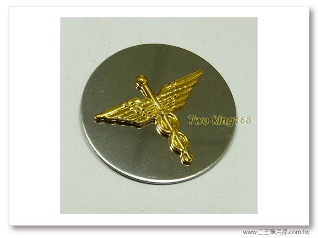 60年代早期領章(軍醫)(鋁質)(老K領章)一個100元