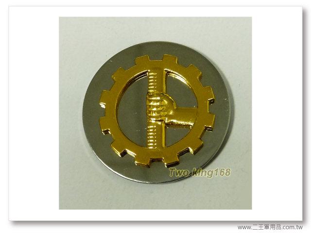 60年代早期領章(技術)(鋁質)(老K領章)一個100元