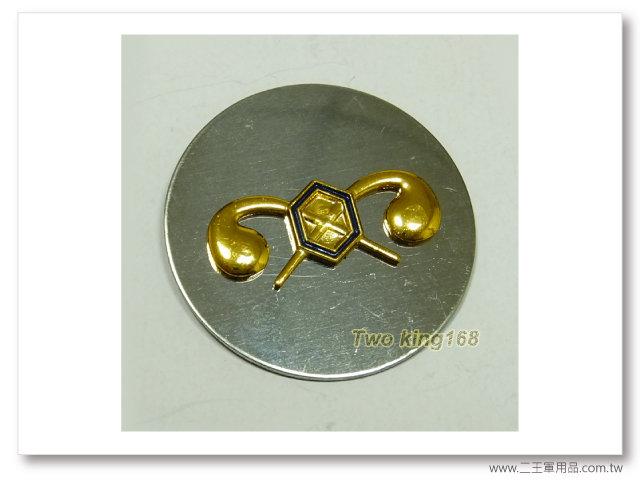60年代早期領章(化學)(鋁質)(老K領章)一個100元