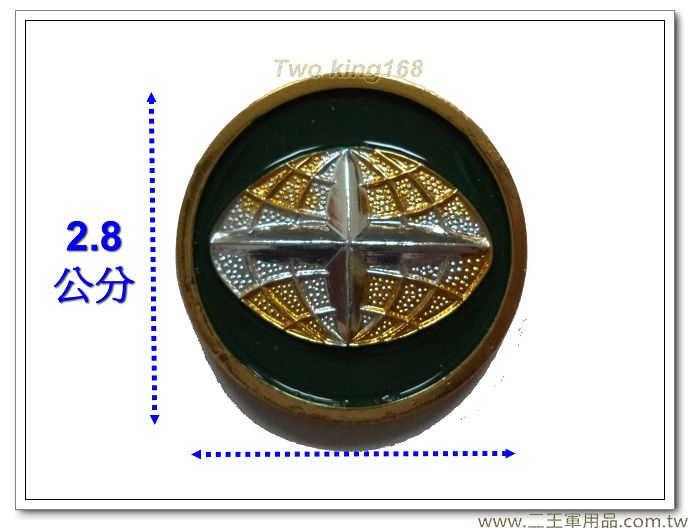 早期陸軍草綠服士官鋁質圓餅領章 測量 (國軍 陸軍 圓餅章 小餅章