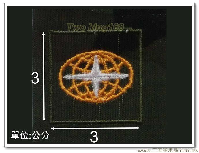 早期陸軍野戰迷彩服領章(測量)-迷彩布領章-舊式領章-早期領章-10元