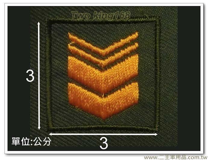 早期陸軍野戰草綠服領章(二等長)-草綠底領章-舊式-早期國軍領章-10元