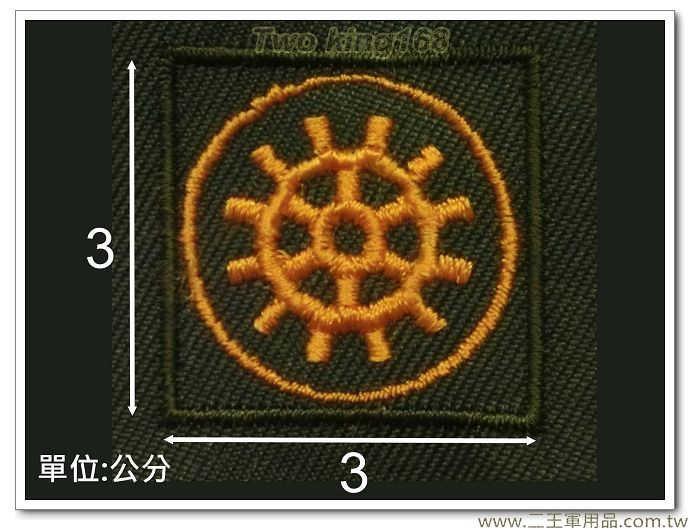 早期陸軍野戰草綠服領章(有圓圈運輸)-草綠底領章-舊式-早期國軍領章-10元