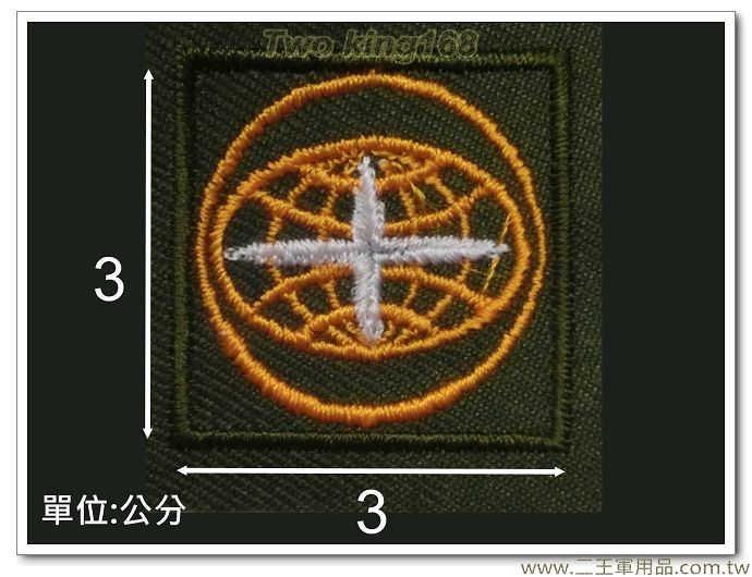 早期陸軍野戰草綠服領章(有圓圈測量)-草綠底領章-舊式-早期國軍領章-10元