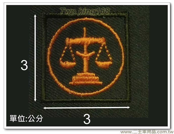 早期陸軍野戰草綠服領章(有圓圈軍法)-草綠底領章-舊式領章-早期領章-10元