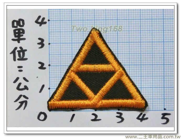 70年代金門部隊標章-小金門烈嶼師-40元 草綠服 臂章 部隊章