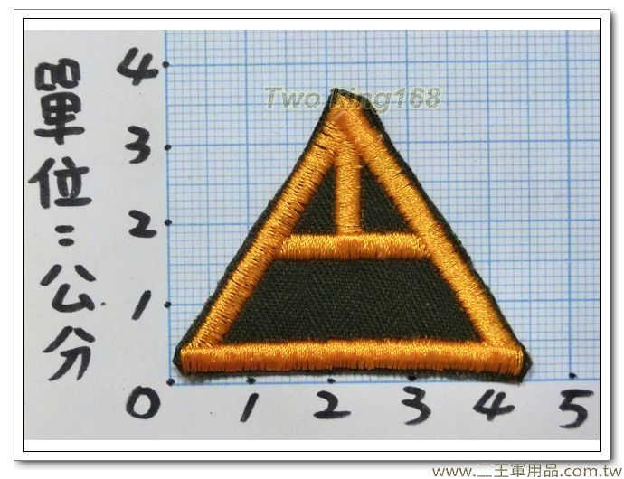 70年代金門部隊標章-二士校-40元 草綠服 臂章 部隊章