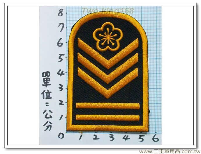 ☆60年代早期階級臂章-中士-國內110-5- 國軍 陸軍 草綠服