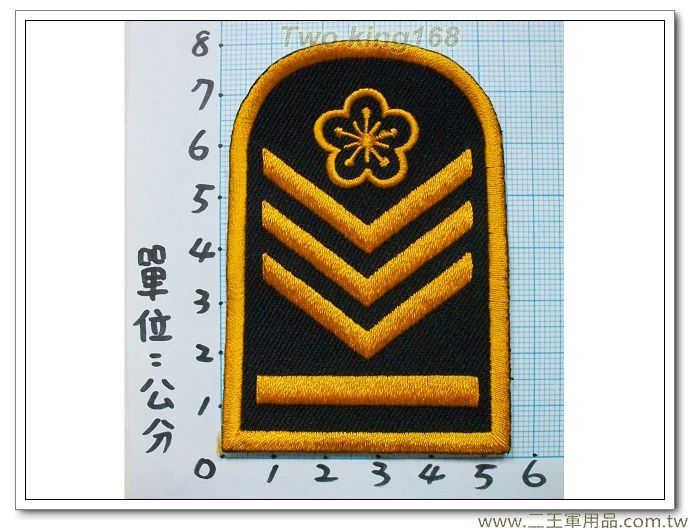 60年代早期士官階級臂章-下士-國內110-6- 國軍 陸軍 草綠服