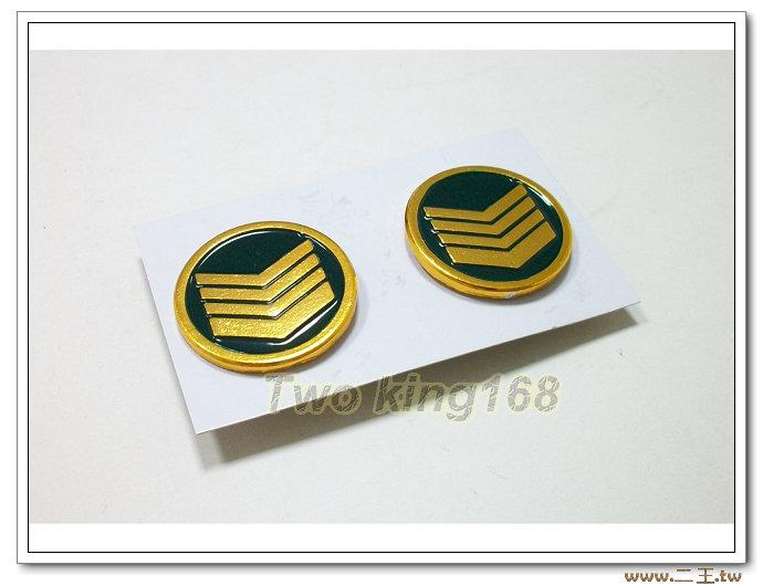 舊式陸軍上士(鋁質)領章-舊式陸軍領章- 圓餅章 小餅章