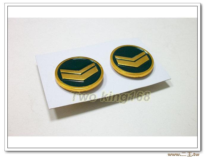 舊式陸軍下士(鋁質)領章 國軍 草綠服 圓餅章 小餅章
