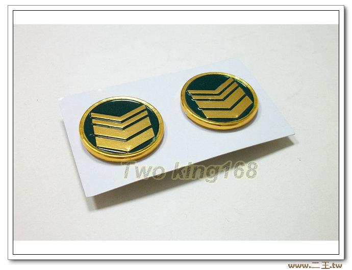 舊式陸軍二等士官長(鋁質)領章-國軍 圓餅章 小餅章 草綠服
