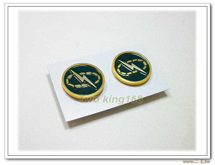 舊式陸軍裝甲兵科領章(鋁質)- 草綠服 國軍 圓餅章 小餅章