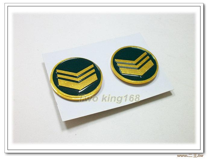 舊式陸軍中士(鋁質)肩章-草綠服 國軍 夾克 圓餅章 大餅章