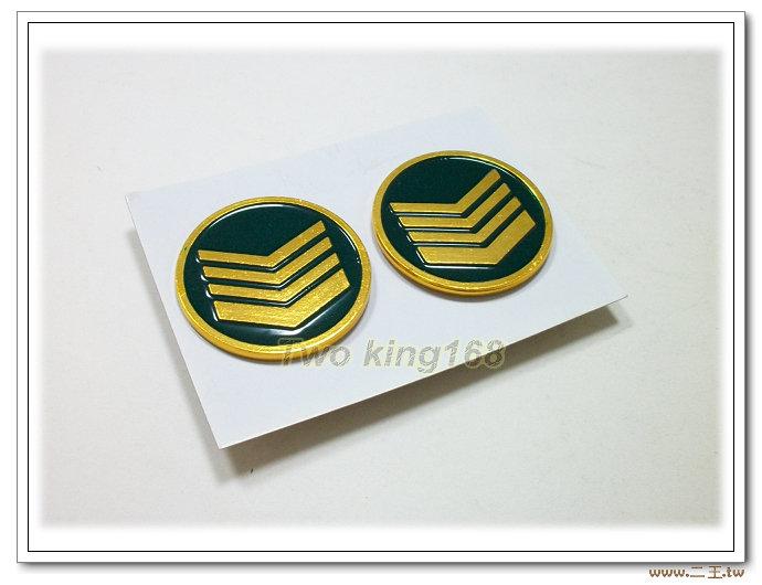 舊式陸軍上士(鋁質)肩章-國軍 草綠服 夾克 圓餅章 大餅章