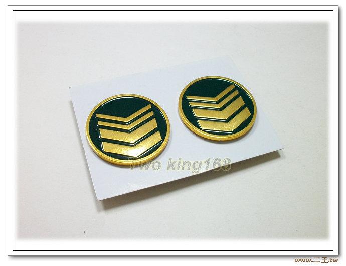 舊式陸軍二等士官長肩章(鋁質) 草綠服 國軍 夾克 圓餅章 大餅章