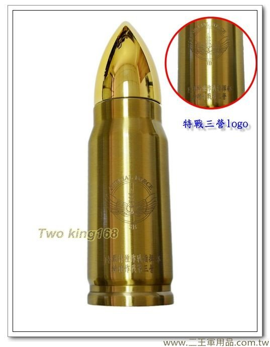 陸軍特種作戰指揮部(特戰三營徽) 子彈型保溫瓶/保溫水壺350ml