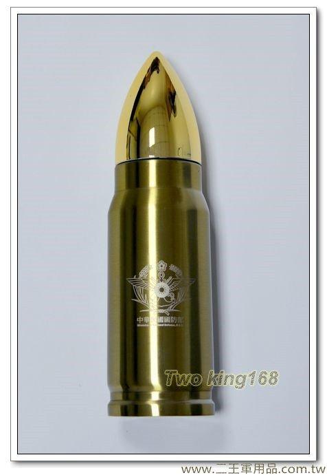 子彈型保溫瓶/保溫水壺350ml(國防部部徽) 390元