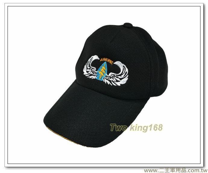 美軍綠扁帽透氣帽(七片式)【NO2-9-1】