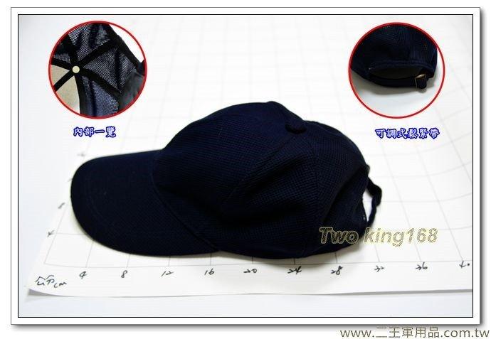 深藍色排汗帽(素面)【3-8】100元