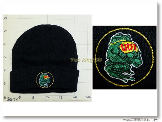 海軍爆破大隊(肌肉蛙)毛帽2-64-4-200元