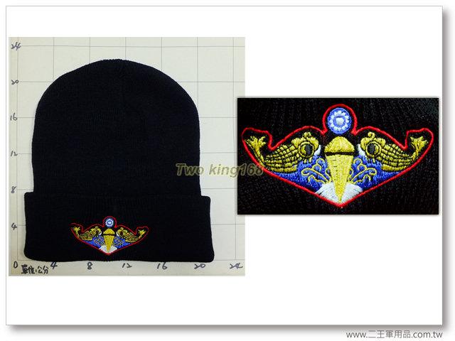 海軍爆破大隊徽毛帽(UDT)-2-64-2-200元
