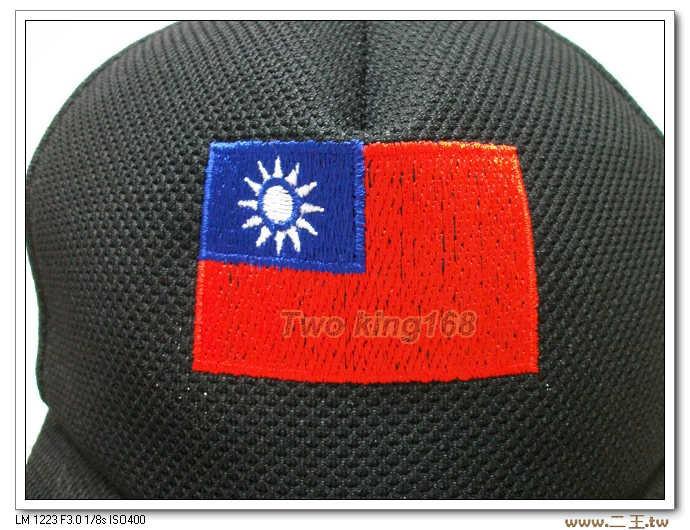 國旗小帽(排汗材質)NO.15-1