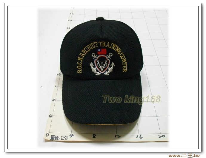 海軍新訓中心小帽(排汗材質)-軍用小帽NO.2-24-軍帽