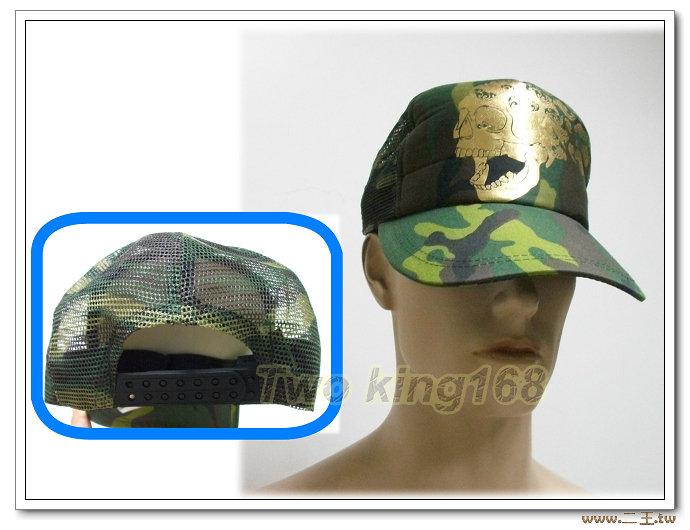 ★陸軍迷彩帽(燙色骷髏)NO.3-18★Cosplay★軍帽★小帽★棒球帽★闊邊帽★八角帽★潮流