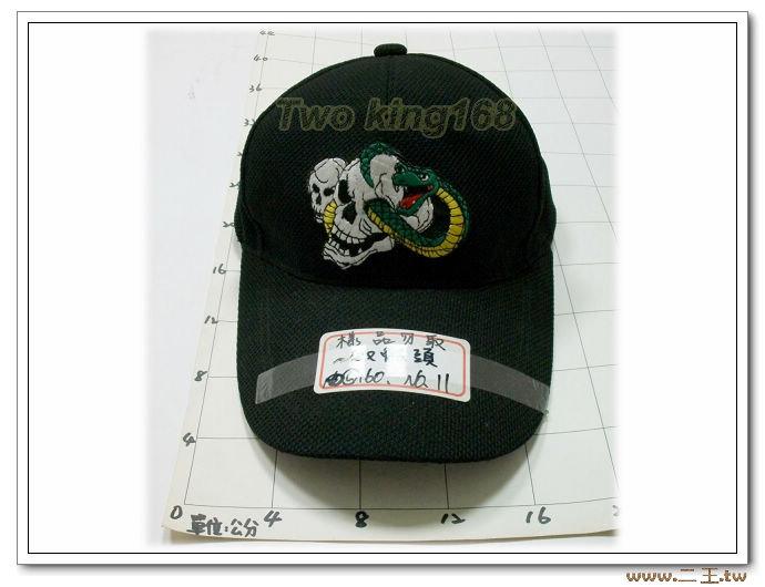 ★雙骷髏頭排汗帽★Cosplay★軍帽★小帽★棒球帽★闊邊帽★八角帽★潮流