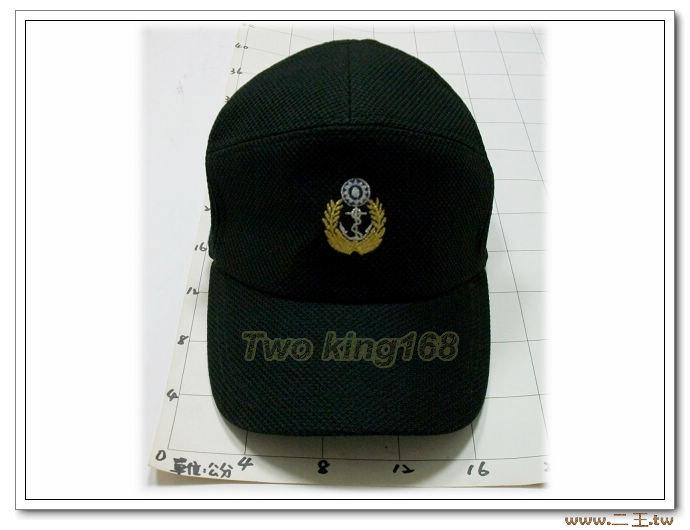★☆海軍徽排汗帽NO.1-17-2★☆Cosplay★☆軍帽★☆軍用品