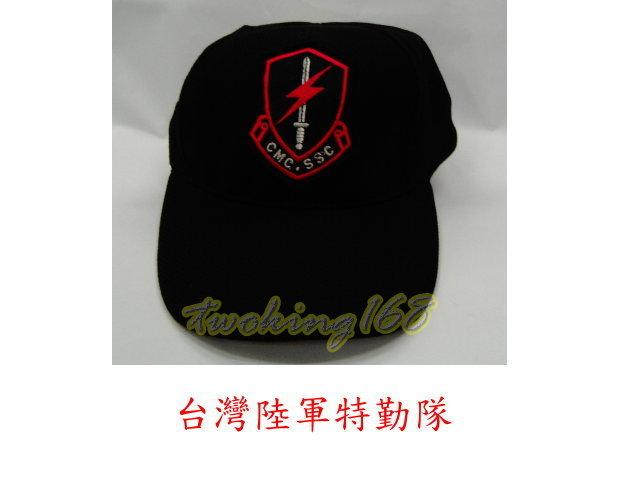 ★☆海陸特勤隊小帽★☆NO.12★☆軍帽★ 海軍陸戰隊 紀念帽 棒球帽 鴨舌帽