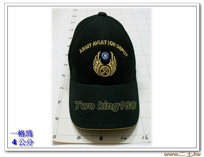 ★☆陸軍航勤廠小帽★NO.2-34☆軍帽★國軍 紀念帽 鴨舌帽 棒球帽