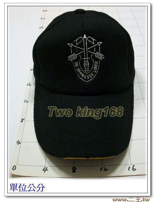 ★美軍綠扁帽排汗小帽NO.2-44★Cosplay★軍帽★小帽★棒球帽★闊邊帽★八角帽★潮流
