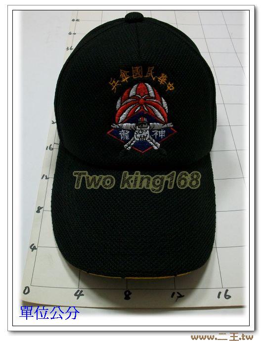 ★☆神龍小組小帽★☆NO.2-39★☆軍帽 國軍 棒球帽 紀念帽 鴨舌帽