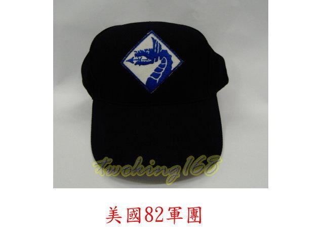 ★美軍空降18軍透氣帽NO.2-7★Cosplay★軍帽★小帽★棒球帽★闊邊帽★八角帽★潮流