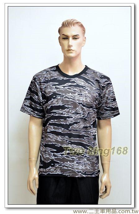 白虎斑迷彩排汗衫(CT1-6)