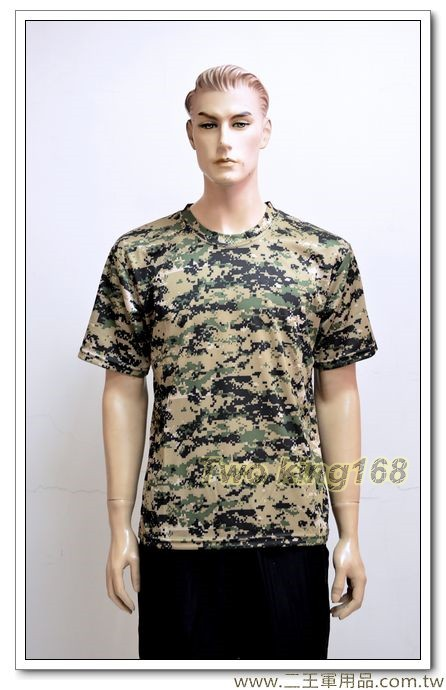 美國陸軍數位迷彩排汗衫(CT1-5)(叢林數位迷彩)