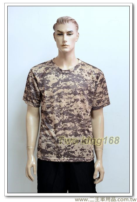 美軍數位沙漠迷彩排汗T恤