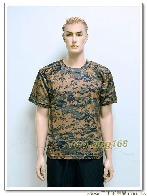 美軍海軍陸戰隊數位迷彩排汗T恤