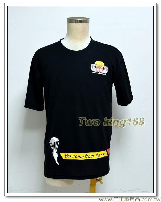早期862旅航空特戰T恤(排汗)(5營狐狸傘徽) 【t1-6】250元
