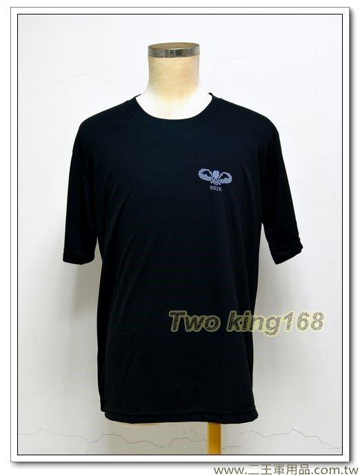 早期862旅航空特戰T恤(排汗)(傘兵徽)【t1-7】 250元