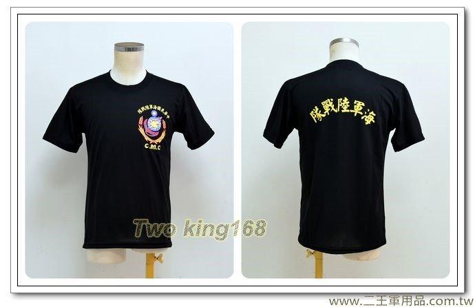 早期海軍陸戰隊排汗T恤-黑色【t1-2】250元