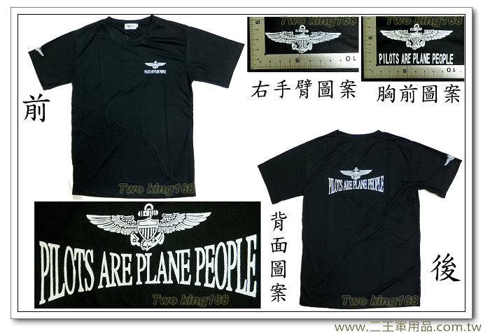 美軍航空排汗衣(黑色短袖白字)-280元-K1-14